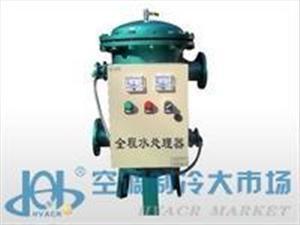 全程水综合处理器DN200-500 威海宏祥水处理厂家