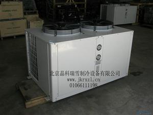 晶科牌箱体式U型风冷冷凝器