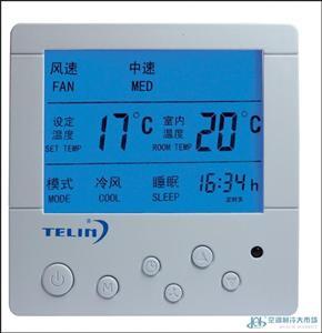 深圳特林 空调智能温度控制器