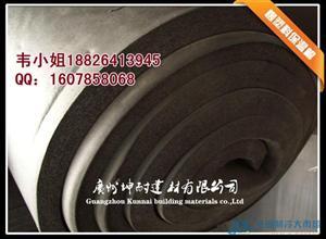 贵州黑色发泡橡塑保温材料