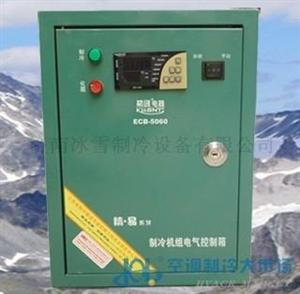 精创电控箱,Elitech,ECB5060XR-10HP