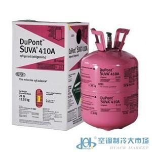 上海R410A杜邦原装进口制冷剂