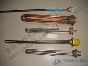 丝扣式电加热管