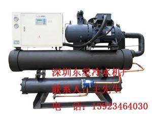 镀膜专用机 深圳东星的冷水机