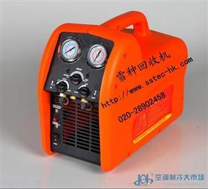 带油分冷媒回收机QX-24C