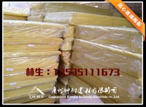 邳州市保温玻璃棉板