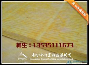 龙口市保温玻璃棉板