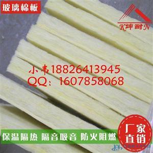 射阳玻璃棉板 工程保温棉