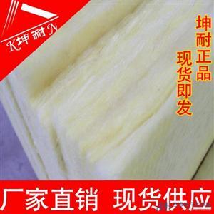 林州市保温玻璃棉板