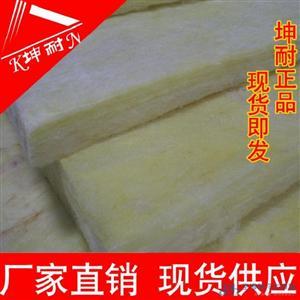 邓州市保温玻璃棉板