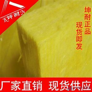东兴市保温玻璃棉板