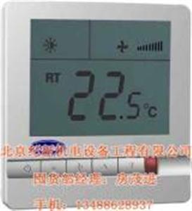 开利温控器TMS710SA风机盘管液晶温控器