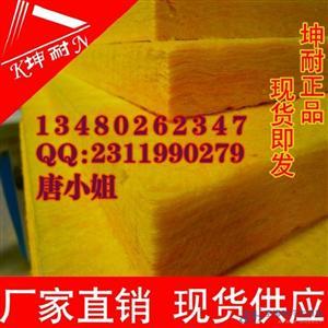义乌保温玻璃棉,冷藏仓库散热材料