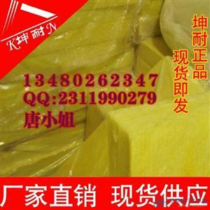 桦甸玻璃棉,办公室隔热保温材料