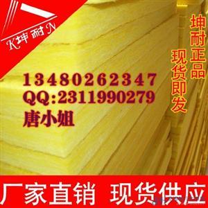 通州玻璃棉,办公室隔热保温材料