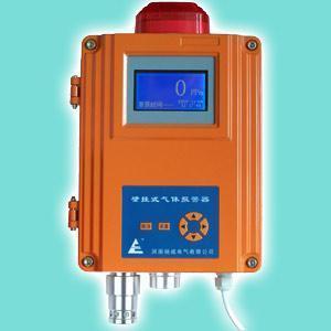单点壁挂式氨气报警检测仪,氨气泄漏报警仪,氨气报警