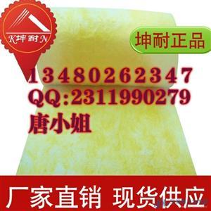 福州玻璃棉毡,家居卧室保温材料