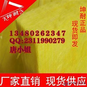 广州高密度玻璃棉,电视台保温隔音材料