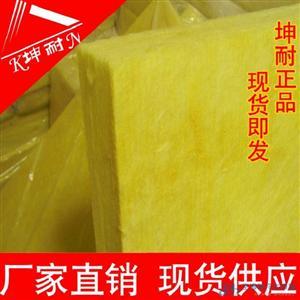 上海保温隔热玻璃棉板