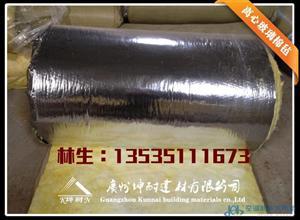 24KG/50MM玻璃棉毡.保温材料.隔热棉(18平方米/卷)