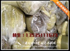 24KG/50MM玻璃棉毡、离心玻璃棉卷毡、钢结构保温棉