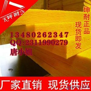 福州市玻璃棉板,楼宇设施隔音保温材料