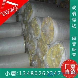 平凉市钢结构保温专用玻璃棉毡