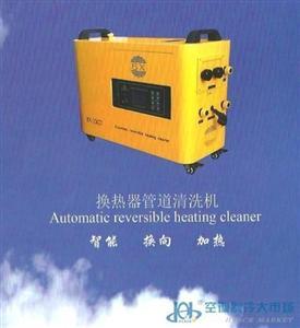 换热器U型管清洗机