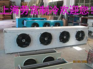 陕西冷风机生产厂家