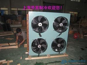 上海风冷冷凝器生产厂家