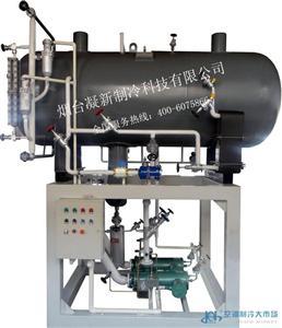 凝新氟利昂桶泵机组/氨改氟系统