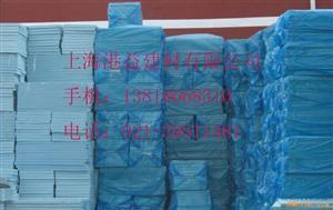宁波地暖保温板、地暖XPS挤塑板