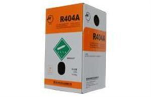 巨化R404A制冷剂   9.5KG