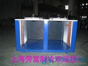 U型冷凝器生产厂家