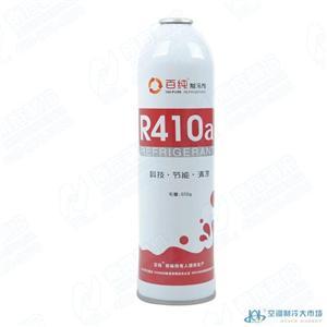 百纯R410A制冷剂