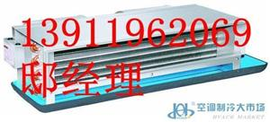 北京开利carrier风机盘管
