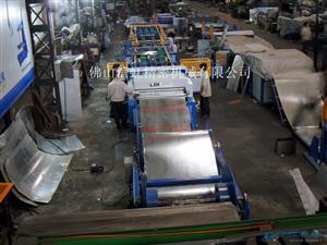 风管生产线、风管全自动生产线