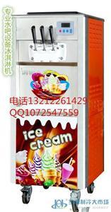硬冰淇淋机球形冰淇淋机