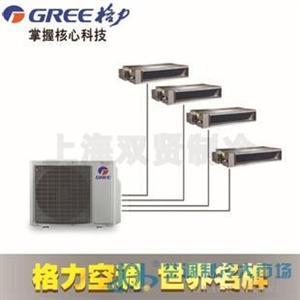 保定格力家庭中央空调系列