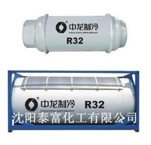 中龙制冷剂R-32 二氟甲烷