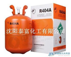 巨化制冷剂 R404A