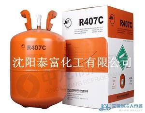 巨化制冷剂 R407C