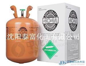 混合制冷剂 R-404A 中低温制冷剂