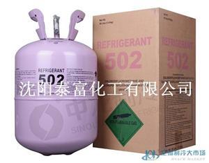 制冷剂R502 中性包装