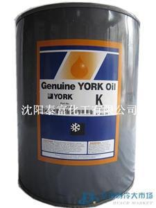约克冷冻油 K油 中央空调专用