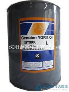 约克L油 中央空调专用冷冻油