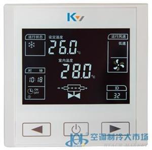 钢化玻璃触摸屏中央空调温控器