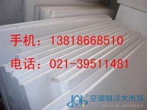 上海EPS泡沫板、泡沫板厂家