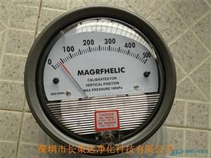 微压差表 压差计 空调压差表