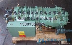 比泽尔2DC-2.2压缩机维修散热不好